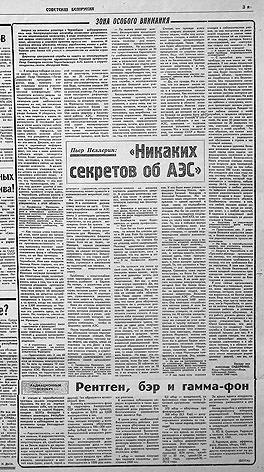 biel_soviet ASSOCIATION FRANCAISE DES MALADES DE LA THYROÏDE dans REFLEXIONS PERSONNELLES